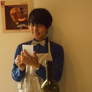 ワインの魔法