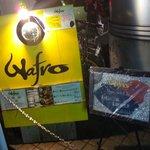 Wafro中目黒 - 世間でもかなり珍しいミラーボール付きの看板が目印♪