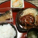 キッチン 秋津 - 日替わりミックス膳