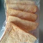 麦の香 -