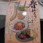 串カツ田中 - 大阪伝統の味 串カツ田中 三宮店(三宮)