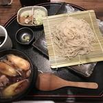 札幌蕎麦 き凛本店 -