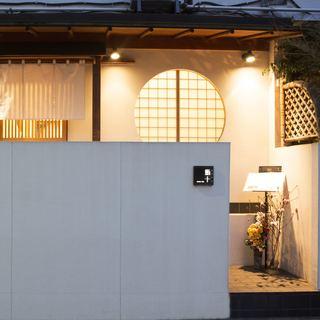 このエリアでは希少な日本家屋を生かした外観