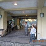 依山楼岩崎 - 玄関です!  (写真は了解済みです!)