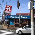 PIZZERIA DA GRANZA - 近くのデリバリーピザ屋さん