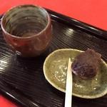 吉野茶屋 -