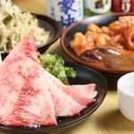 七輪炭火焼肉・ホルモン 遊輪 -