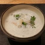眞 - 蛤と筍のお椀