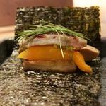 眞 - 鰻とフォアグラ、マンゴウの巻物