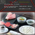 特選ランチセット ~ Specially Selection Lunch Set ~