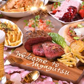 【特典付き】塊肉ケーキ!春の歓送迎会コース