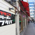 ヤキニクラーメンフタバ - 2階は一人焼肉も楽しめるカウンタースタイルだそうです。