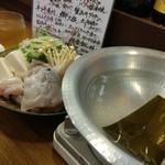 旬の魚と旨い酒 山田食堂 -
