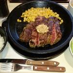 いきなりステーキ - ワイルドステーキ 300g