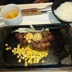 いきなりステーキ - ヒレステーキ 200g