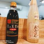 The Noodles & Saloon Kiriya - 料理写真:千葉県流山・野田名産