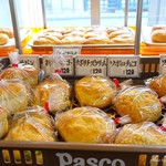 マルトパン舗 - 料理写真:2018年1月 ソボロがポイント