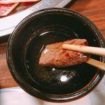 さんきゅう - 牛レバーは塩味の胡麻油につけていただきます。とてもまろやかな味わいです。