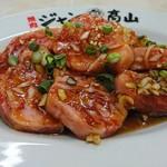 ねぎたん塩・焼肉・お食事 ジャン高山 - 中落としカルビ
