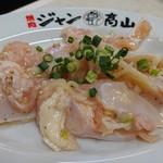 ねぎたん塩・焼肉・お食事 ジャン高山 - 鶏ナンコツ