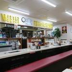 ねぎたん塩・焼肉・お食事 ジャン高山 - 店内