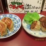 81816904 - 煎人餃子(煎餃子),彩の国黒豚焼きシューマイ(焼売)