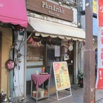 PhraArthit - 隣のとんかつ店の行列に一瞬たじろぐが