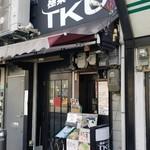 極楽うどん TKU -