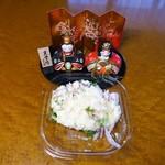 81817595 - フレッシュ野菜のポテトサラダ(100g) ¥329