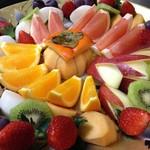 四季旬菜 ふくふく - フルーツ盛り合わせ