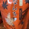 をぐら屋 - 料理写真: