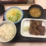 松屋 - カルビ焼肉定食 ¥610-