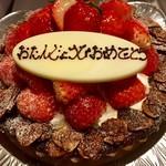 洋菓子工房 ボン・シック - 周りには香ばしいアーモンドがd(^_^o)
