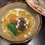 炭火割烹 白坂 - すっぽんの素麺