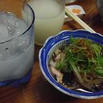 赤兎馬 - 鉄皮ポン酢