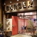 BURGER&MILKSHAKE CRANE -