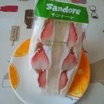 サンドーレひよし - いちごサンド