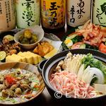 旬鮮酒場 華肴 - 小上がり掘りごたつで楽しむ飲み放題付きの宴会コースは3750円〜