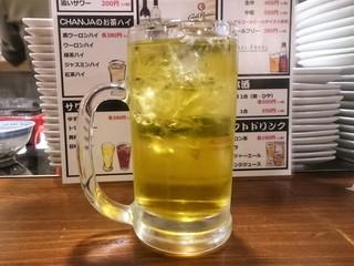 手包み餃子バル CHANJA - 緑茶ハイ