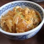 徳平食堂 - カツ丼