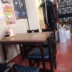 徳平食堂 - 店内