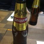 81838297 - ペルーのビール