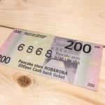 パンケーキストア ロバロバ - 200円割引券