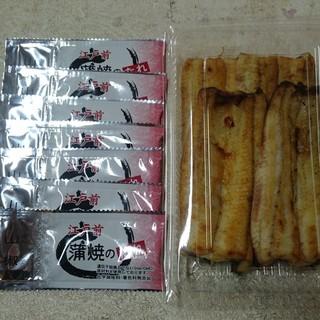 保立川魚店