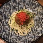 81839343 - じゃじゃ麺 ¥680