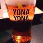 YONA YONA BEER WORKS - よなよなエール