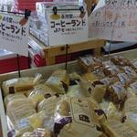 産直市場よってって - 料理写真: