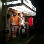 かりゆし - 沖縄居酒屋かりゆし