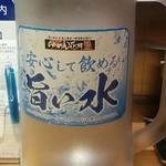 81842011 - 浄水器の水ですね。多分。
