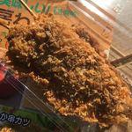 味工房わたらい - 料理写真:しか串カツ¥250